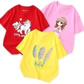 兒童t恤2021年新款韓版女童純棉短袖上衣夏季女孩童裝中大童半袖 艾瑞斯ATF「快速出貨」