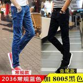 夏季薄款彈力男士牛仔褲男休閒修身小腳褲韓版潮流黑色直筒長褲子