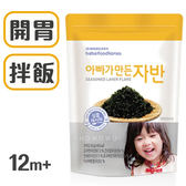 韓國 bebefood 寶寶福德 海苔酥 嬰兒副食品 7189 好娃娃 (12月以上適用)