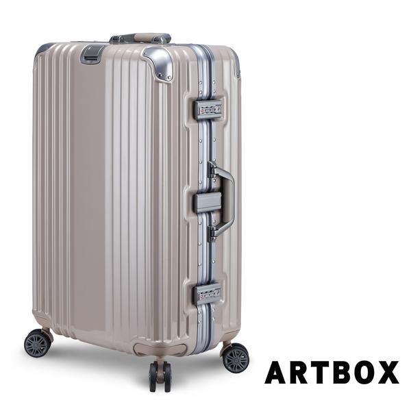 【ARTBOX】溫雅簡調 29吋平面凹槽海關鎖鋁框行李箱(暮色棕)