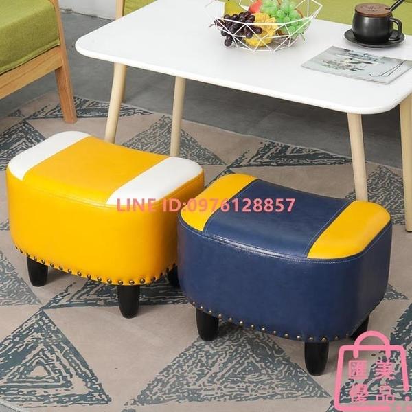 擱腳門廳換鞋創意沙發凳矮凳皮家用進門美式腳踏小墩子【匯美優品】
