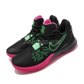 Nike 籃球鞋 Kyrie Flytrap II EP 黑 桃紅 綠 平民版 XDR 厄文 【PUMP306】 AO4438-005