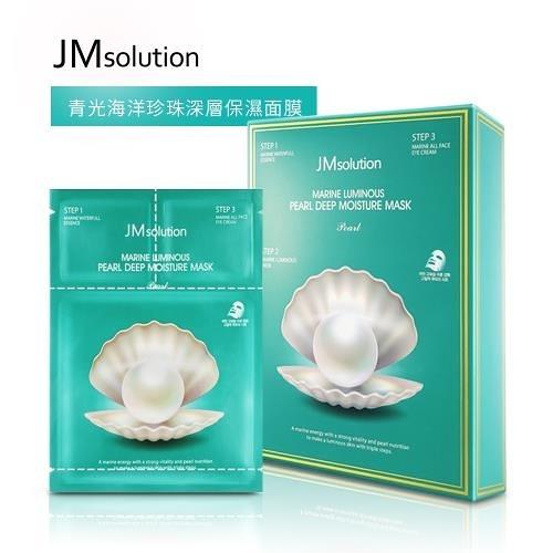 JM solution 海洋珍珠面膜三部曲 一盒十入 #珍珠美白面膜