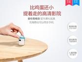 投影儀 微型投影儀便攜手機wifi無線小型投影機迷你家用高清1080p新款無屏電視MKS 夢藝家