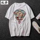 純棉短袖T恤男女夏季個性創意印花圓領半袖上衣潮