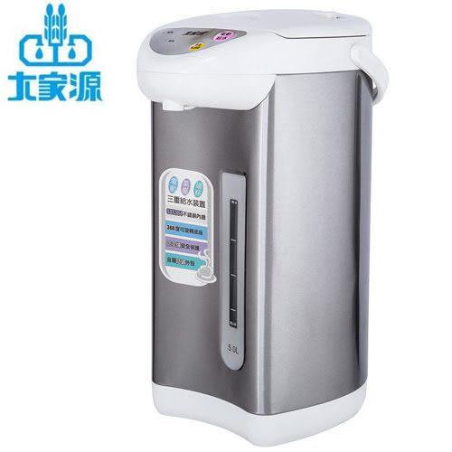【艾來家電】 【分期0利率+免運】大家源5L三合一電熱水瓶(304不鏽鋼內膽)TCY-2225