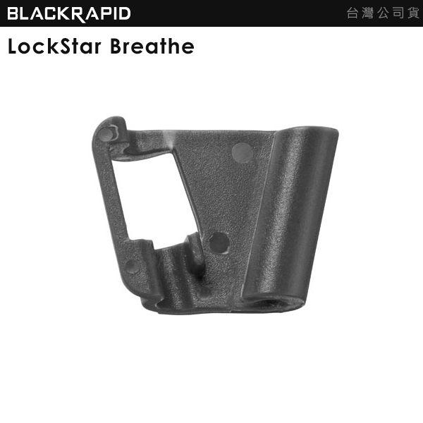 EGE 一番購】BlackRapid 新版快攝手【LockStar Breathe】快槍寶蓋【公司貨】