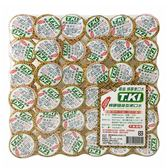 T.KI蜂膠隨身型漱口水 10ccx36入/組◆德瑞健康家◆