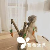 貓爬架劍麻繩 貓抓板 貓爬架 貓玩具劍麻磨爪貓抓柱跳臺寵物用品