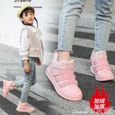 兒童運動鞋保暖棉鞋短靴女童春秋新款中大童跑步鞋男童網面鞋 聖誕節