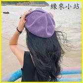 聖誕禮物 紫色夏季文藝針織純色八角帽