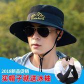 帽子男遮陽帽戶外夏天防曬防紫外線韓版漁夫帽男士登山釣魚太陽帽【狂歡萬聖節】