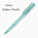 LAMY 2019 Pastel 馬卡龍 天空藍 鋼珠筆