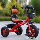 兒童三輪車腳踏車1-3-2-6歲大號兒童車寶寶嬰幼兒3輪手推車自行車 NMS小艾新品
