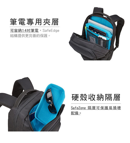 (快速出貨)THULE-Accent 20L筆電後背包TACBP-115-黑