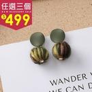 耳飾.韓國甜美毛線小球型雙色耳環.白鳥麗子