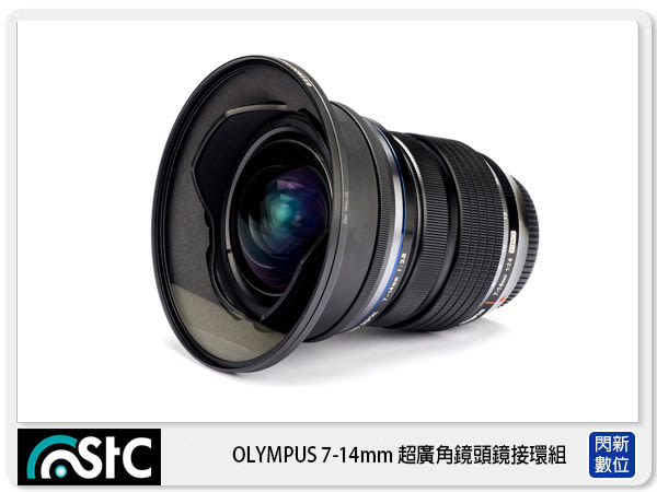 STC Screw-in Lens Adapter 濾鏡接環組 + CPL 105mm For OLYMPUS 7-14mm(7-14,公司貨)