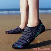 沙灘襪情侶赤足軟鞋浮潛鞋潛水沙灘鞋防滑跑步機鞋沙灘襪男女涉水游泳鞋CY潮流