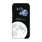 [u11eyes 軟殼] HTC U11 EYES 手機殼 保護套 外殼 月球地球