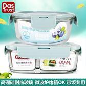 耐熱玻璃飯盒微波專用便當盒冰箱收納水果保鮮盒密封碗  萌萌小寵igo