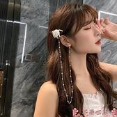 耳環網紅愛心發夾不對稱珍珠耳環一體式耳墜夸張長款流蘇耳飾女小眾  芊墨 上新