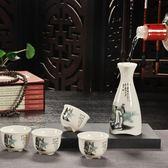 陶瓷溫酒壺黃白酒杯分酒器家用燙酒壺小酒 LQ2999『夢幻家居』