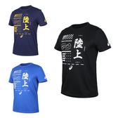 ASICS 男漢字短袖T恤(免運 亞瑟士 慢跑 路跑≡排汗專家≡