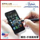 Fisher Space Pen 觸控兩用筆 #BG4/S(黑殼)【AH02097】99愛買小舖