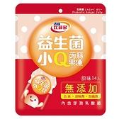 比菲多益生菌小Q果凍-原味280g【愛買】