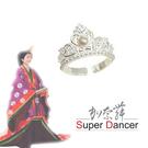 喜刻禮品王-純銀戒指-「大和公主-生日石...