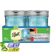 [美國直購] Ball 1440069022 梅森 藍色 RM Half Pint 一般口徑4入 Elite Collection Jars 玻璃罐 玻璃瓶 收納罐