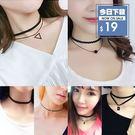 【DIFF】韓版時尚頸項鍊 多款可選⭐均...