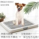 掀開式狗狗廁所便便器寵物便盆尿尿盆小型犬小號泰迪用品狗廁所 NMS蘿莉新品
