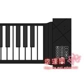 手捲鋼琴 手捲鋼琴88鍵盤家用女初學者幼師宿舍簡易折疊電子鋼琴便攜式T