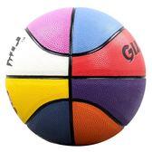 7號5號4號籃球室外幼兒園學生兒童成人耐磨籃球真皮手感藍球【博雅生活館】