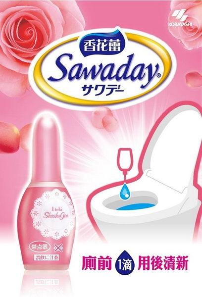 日本小林製藥一滴消臭元20ml(玫瑰味)