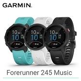 【音樂版】 Garmin Forerunner 245 MUSIC GPS 腕式心率音樂跑錶