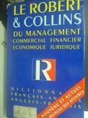 【書寶二手書T3/字典_QYD】Le Robert & Collins Du Management
