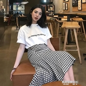休閒套裝女夏裝新款韓版寬鬆學生復古裙女港味兩件套 凱斯盾