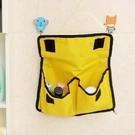 【BlueCat】時尚防水黃色牛津布兩格浴室掛袋
