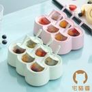 兒童雪糕模具盒冰淇淋模具帶蓋冰格迷你家用自制模具【宅貓醬】