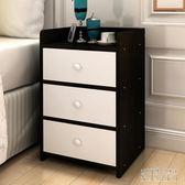 簡易床頭櫃現代簡約經濟型組裝小櫃子臥室歐式收納儲物床邊櫃
