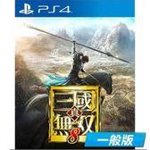 【軟體世界】Sony PS4 真‧三國無雙 8 中文版