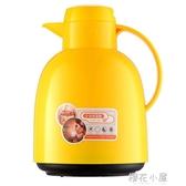 暖水壺家用保溫壺保溫水壺玻璃內膽熱水壺保溫瓶大容量保溫茶壺QM『櫻花小屋』