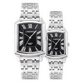 方形手錶鋼帶男女腕錶防水情侶錶手錶《印象精品》p25