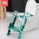 坐便器 兒童坐便器寶寶孩馬桶圈嬰幼兒小孩摺疊式防滑馬桶梯家用 1995生活雜貨NMS