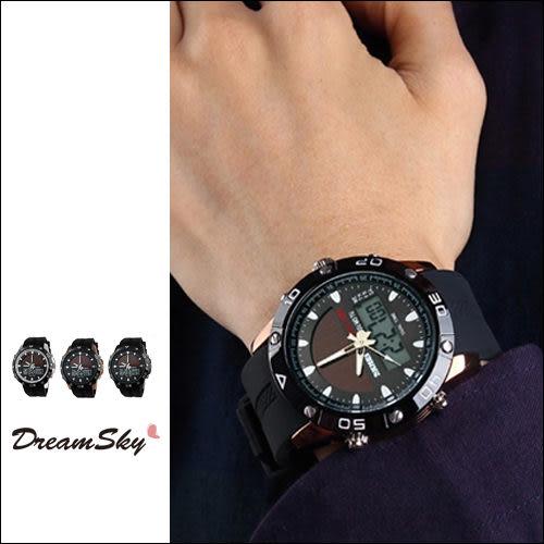 DreamSky SKMEI 時刻美 時尚 手錶 50米 防水 運動 多功能 酷炫 夜光 LED 電子錶 男錶 中性錶 女錶