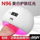 光療機 新款N96紅光感應光療機無痛不黑手速干led燈美甲店專用 阿薩布魯