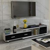 可伸縮電視櫃組合現代簡約客廳經濟型小戶型單個迷你省空間落地櫃WY 【快速出貨八五折鉅惠】