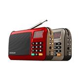 HANLIN-FM309 重低音震膜插卡收音機@桃保